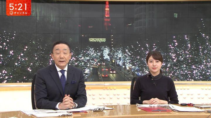 2019年11月29日林美沙希の画像04枚目
