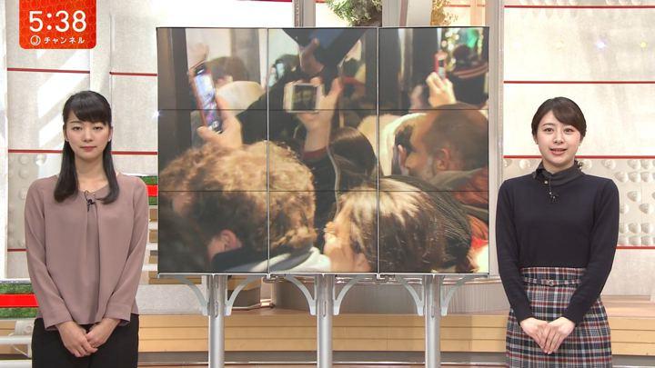 2019年11月29日林美沙希の画像08枚目