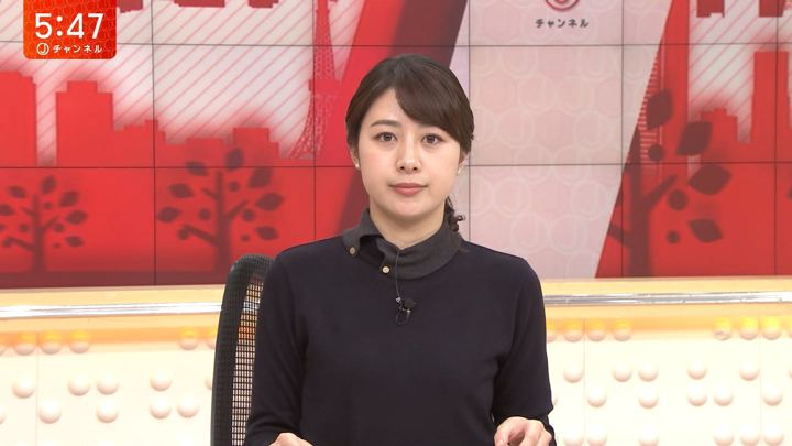 2019年11月29日林美沙希の画像09枚目