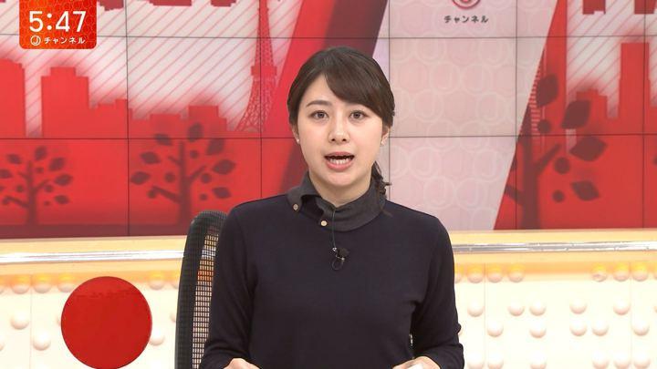 2019年11月29日林美沙希の画像10枚目