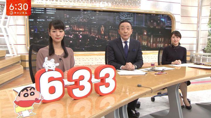2019年11月29日林美沙希の画像14枚目