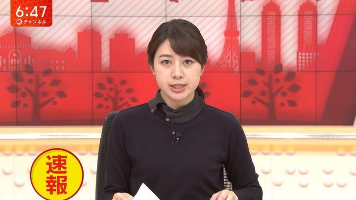 2019年11月29日林美沙希の画像15枚目