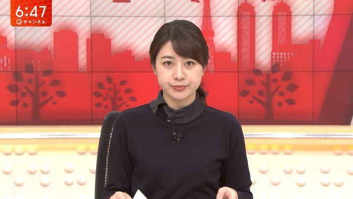 2019年11月29日林美沙希の画像16枚目