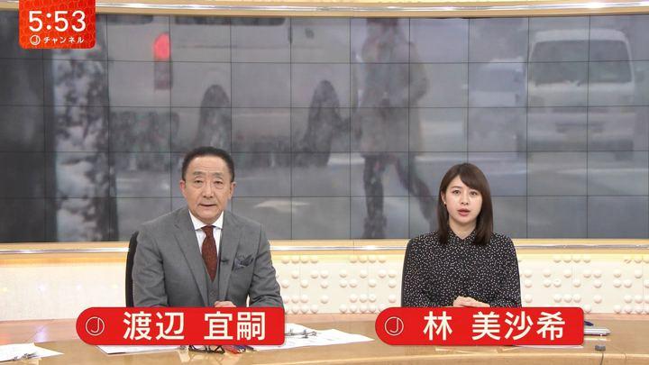 2019年12月03日林美沙希の画像11枚目