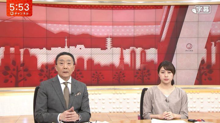 2019年12月05日林美沙希の画像04枚目