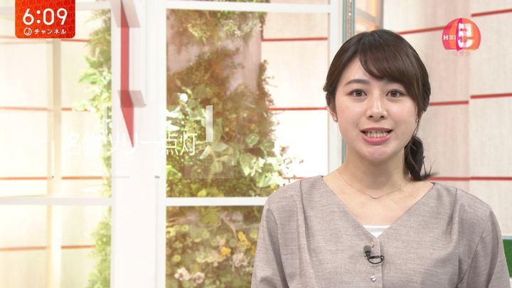 2019年12月05日林美沙希の画像08枚目