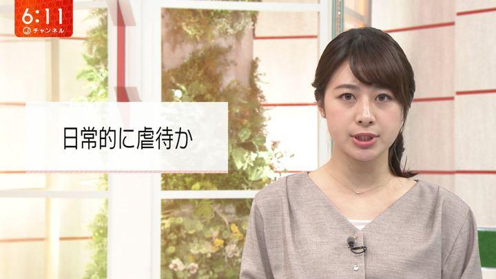 2019年12月05日林美沙希の画像10枚目
