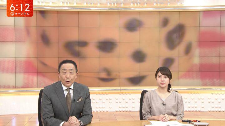 2019年12月05日林美沙希の画像11枚目