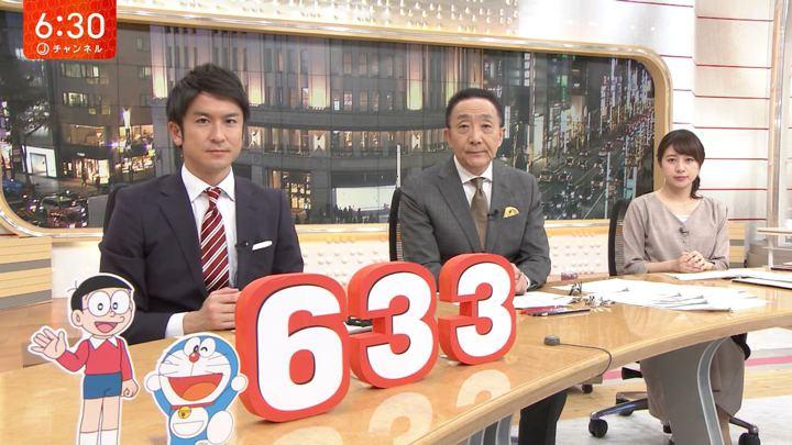 2019年12月05日林美沙希の画像13枚目