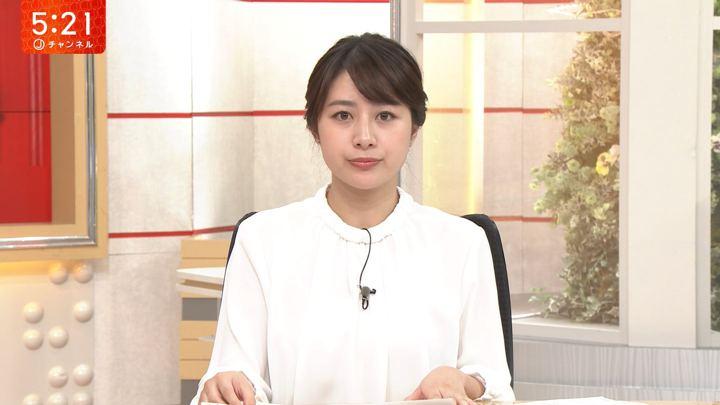 2019年12月06日林美沙希の画像06枚目