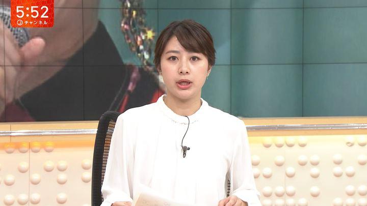 2019年12月06日林美沙希の画像09枚目