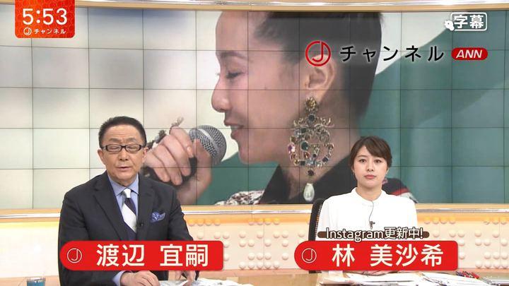 2019年12月06日林美沙希の画像10枚目