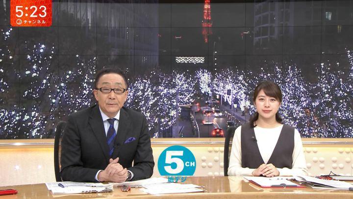 2019年12月09日林美沙希の画像03枚目