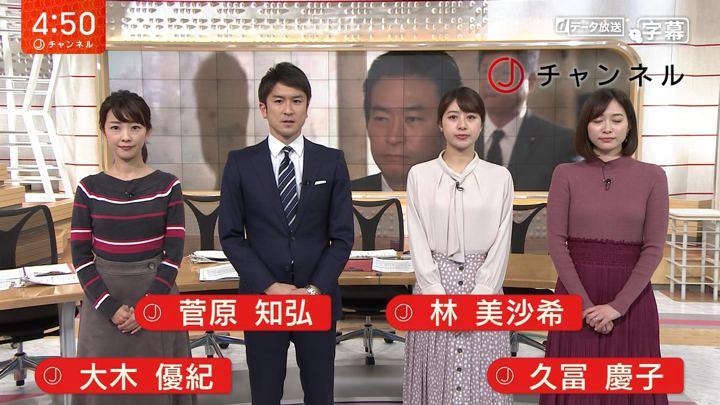 2019年12月10日林美沙希の画像01枚目