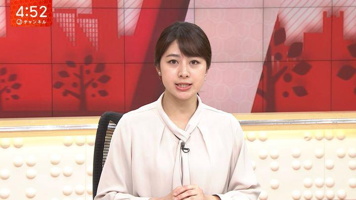 2019年12月10日林美沙希の画像04枚目