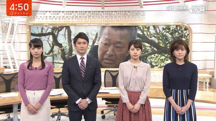 2019年12月12日林美沙希の画像01枚目