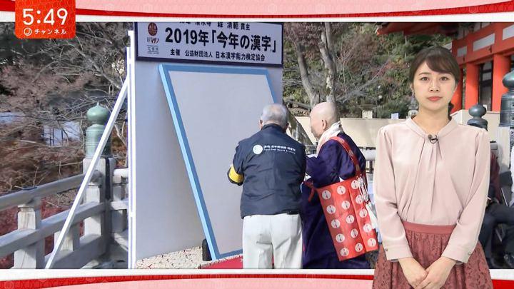 2019年12月12日林美沙希の画像08枚目