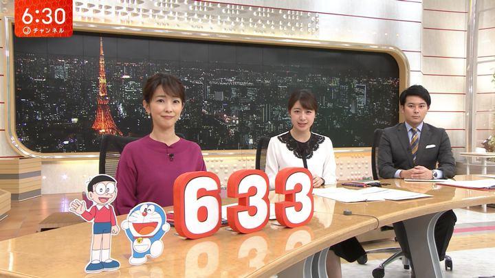 2019年12月13日林美沙希の画像13枚目