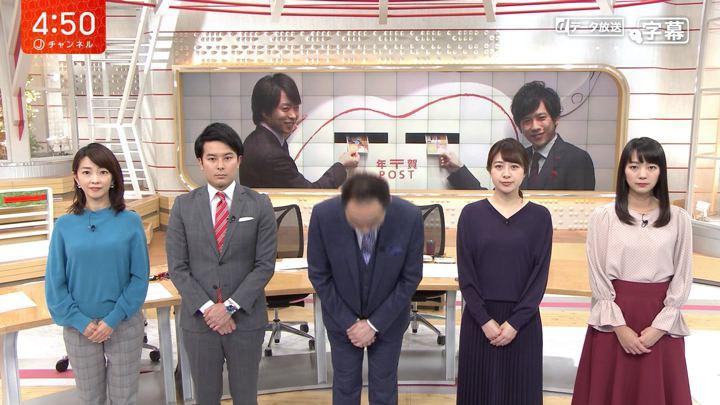 2019年12月16日林美沙希の画像01枚目