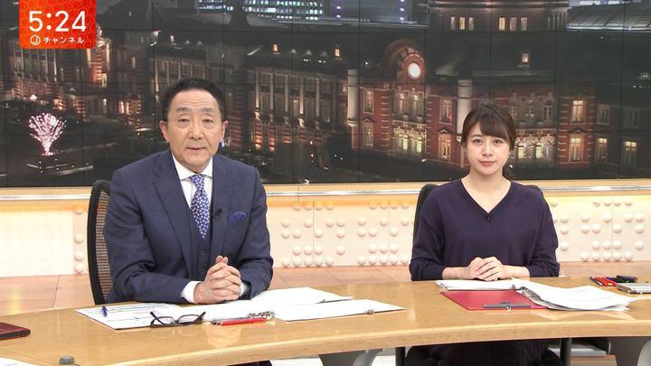 2019年12月16日林美沙希の画像04枚目