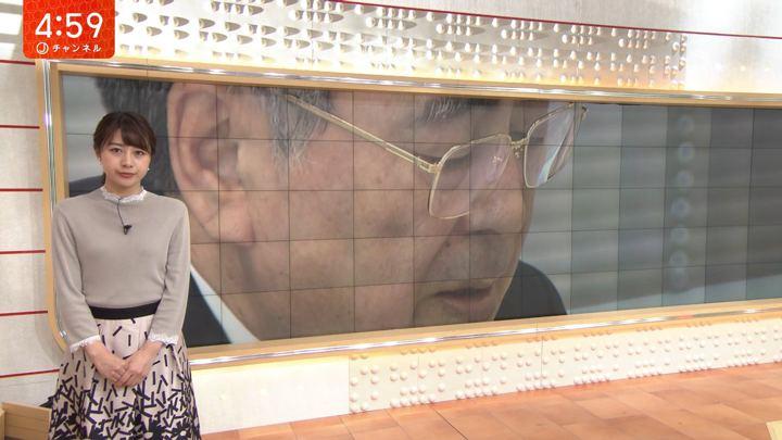 2019年12月18日林美沙希の画像03枚目