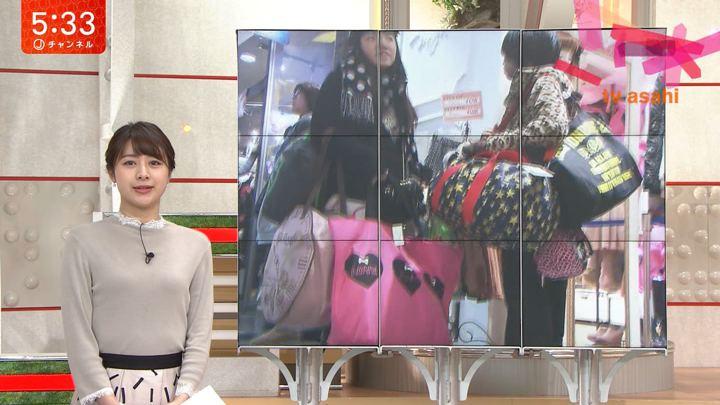 2019年12月18日林美沙希の画像08枚目