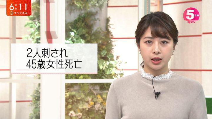2019年12月18日林美沙希の画像13枚目