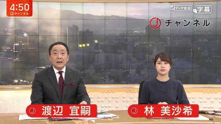 2019年12月19日林美沙希の画像01枚目