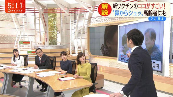 2019年12月19日林美沙希の画像04枚目