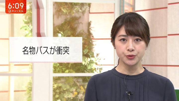 2019年12月19日林美沙希の画像10枚目
