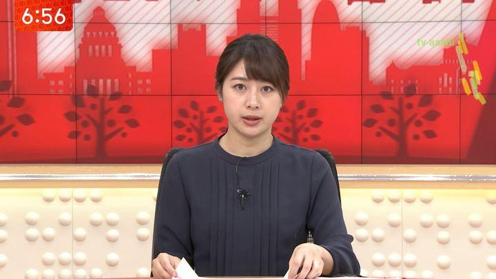 2019年12月19日林美沙希の画像13枚目