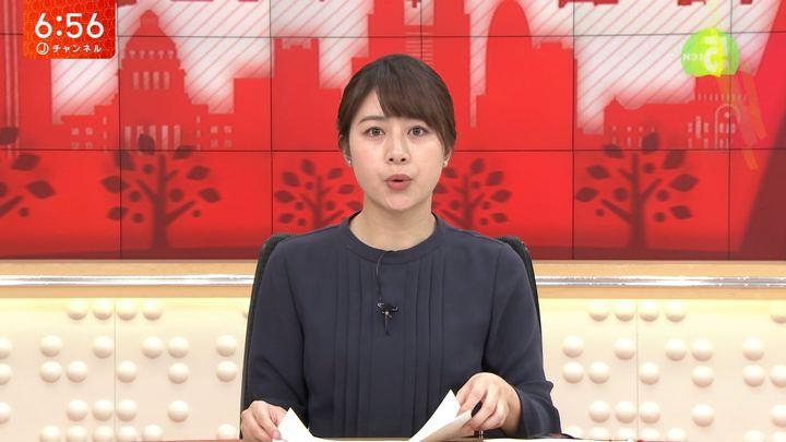 2019年12月19日林美沙希の画像14枚目