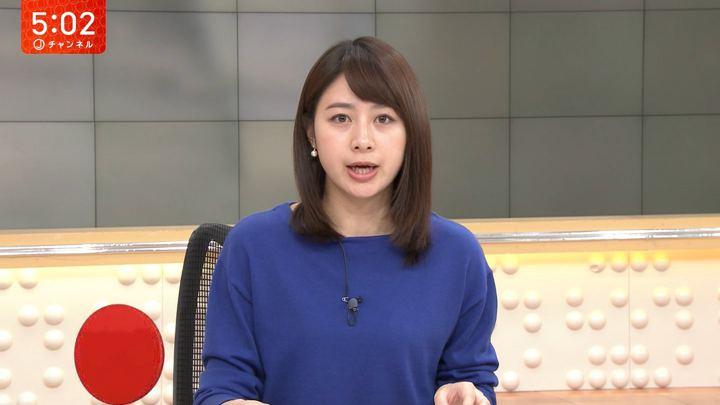 2019年12月20日林美沙希の画像04枚目
