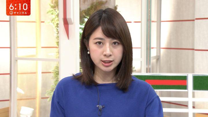 2019年12月20日林美沙希の画像18枚目