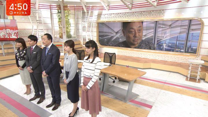 2019年12月23日林美沙希の画像02枚目