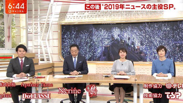 2019年12月23日林美沙希の画像21枚目