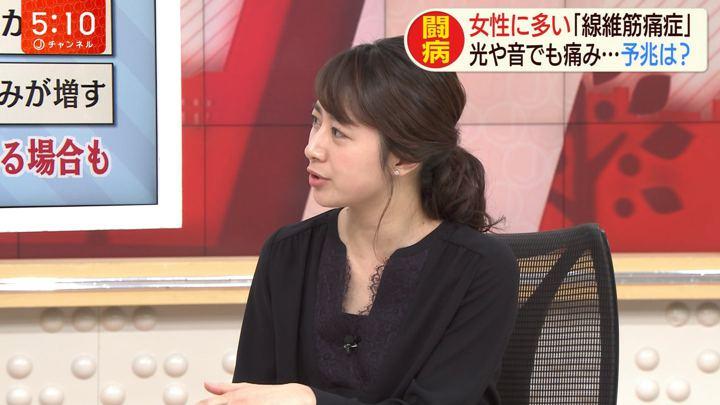 2019年12月24日林美沙希の画像04枚目