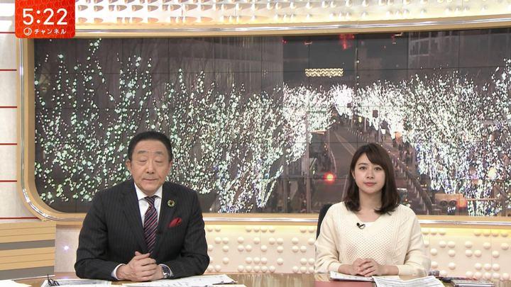 2019年12月25日林美沙希の画像14枚目