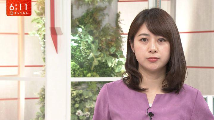 2019年12月26日林美沙希の画像09枚目