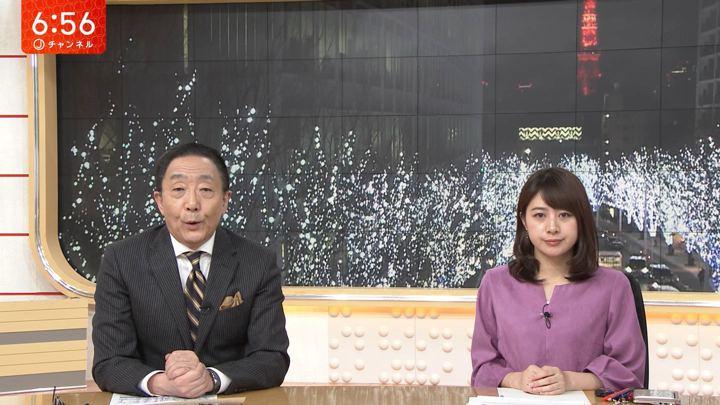 2019年12月26日林美沙希の画像13枚目
