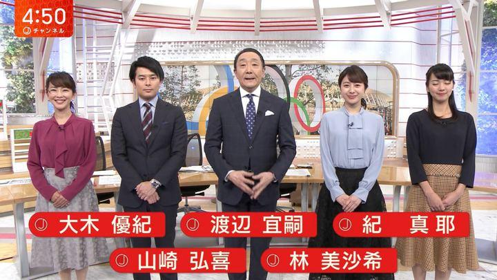 2020年01月06日林美沙希の画像01枚目