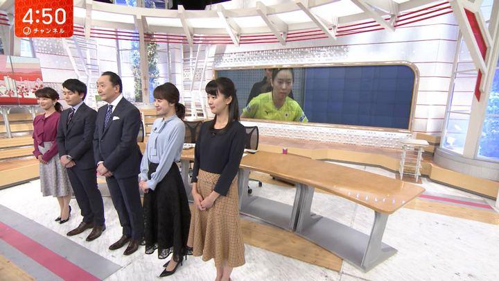 2020年01月06日林美沙希の画像03枚目
