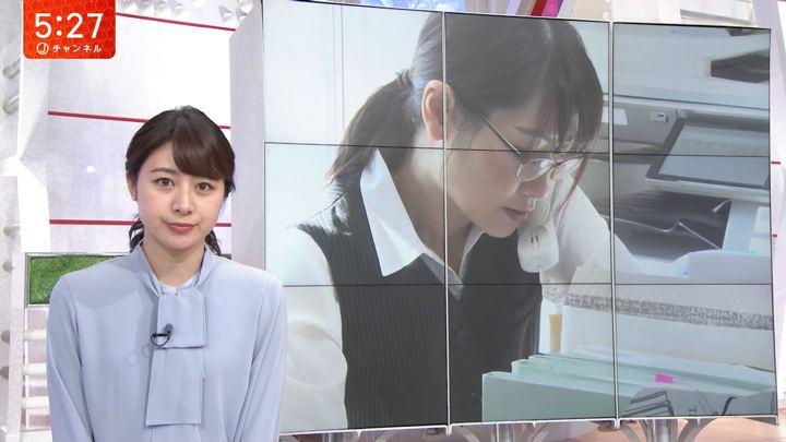 2020年01月06日林美沙希の画像05枚目