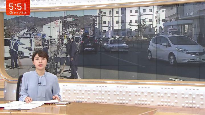 2020年01月06日林美沙希の画像07枚目