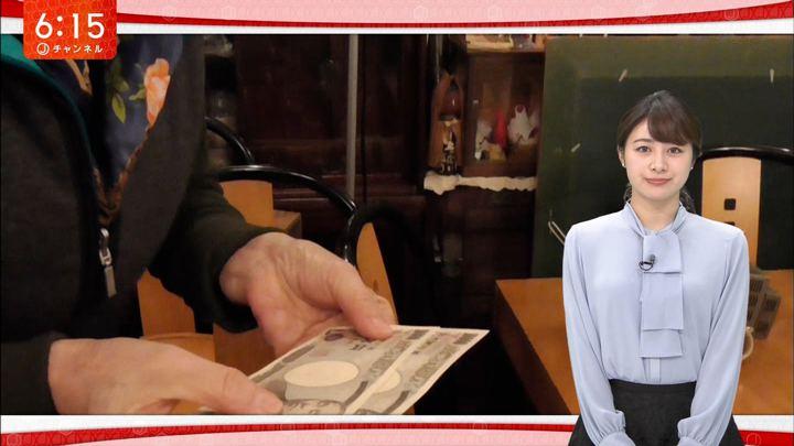 2020年01月06日林美沙希の画像11枚目
