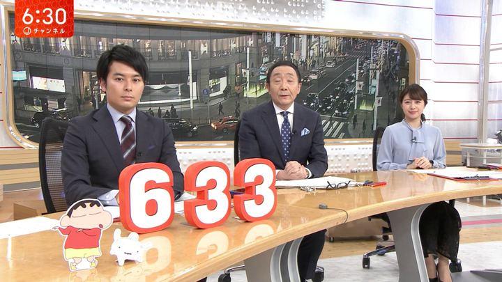 2020年01月06日林美沙希の画像12枚目