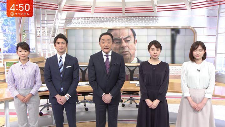 2020年01月07日林美沙希の画像01枚目