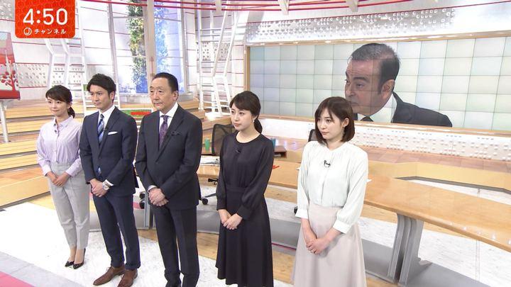 2020年01月07日林美沙希の画像02枚目