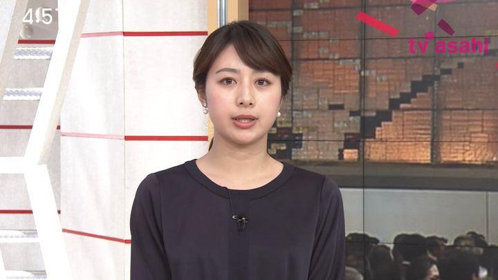 2020年01月07日林美沙希の画像03枚目