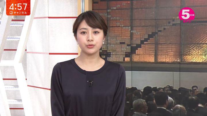 2020年01月07日林美沙希の画像04枚目